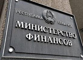 Минторг официально переименован в Министерство антимонопольного регулирования и торговли