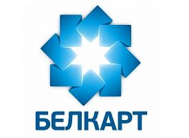Ежемесячный обзор карточного рынка от БЕЛКАРТ