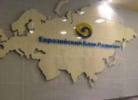 Второй транш кредита ЕФСР в $300 млн перечислен Беларуси