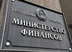 Минфин объявил о продаже облигаций в рублях:50 дней под 16,4% годовых