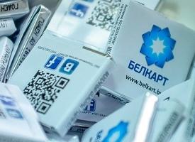 БЕЛКАРТ и Беларусбанк наградили победителей третьего этапа конкурса «Сам себе дизайнер»