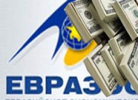 Курс доллара в банках красноярска
