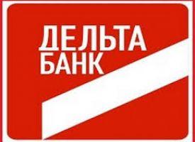 Срок выплаты возмещений клиентам Дельта Банка заканчивается 17 марта