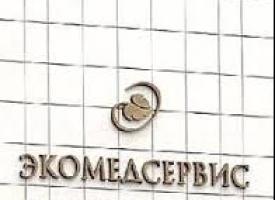 "CООО ""Экомедсервис-Инвест"" исключен из реестра лизинговых компаний"