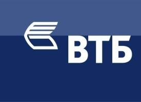 Банк ВТБ расширил возможности Интернет-банка