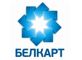 БЕЛКАРТ и Беларусбанк наградили победителей второго этапа конкурса «Сам себе дизайнер»