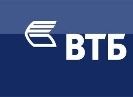Банк ВТБ изменил политику безопасности при работе с услугой «Интернет-банк»