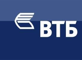 В период деноминации банк ВТБ окажет клиентам дополнительную поддержку