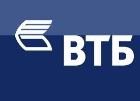 Банк ВТБ выступит генеральным партнером международного турнира по гандболу среди любителей