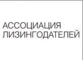 Рейтинг лизинговых компаний Республики Беларусь за 2014 год