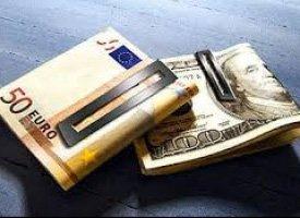 Курсы валют на сегодня, 20.01.2017 года