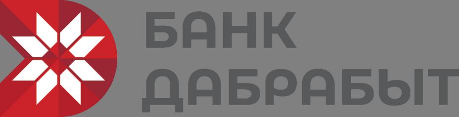 Банки партнеры Банка Дабрабыт | Москва-Минск
