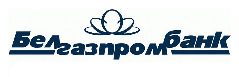 Банки партнеры Белгазпромбанка