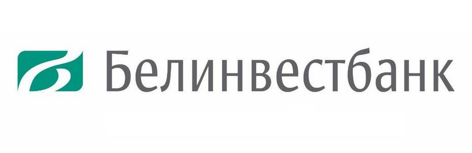 Банки партнеры Белинвестбанка